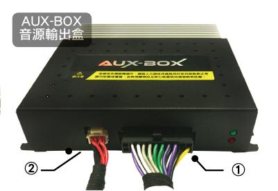 AUX-BOX