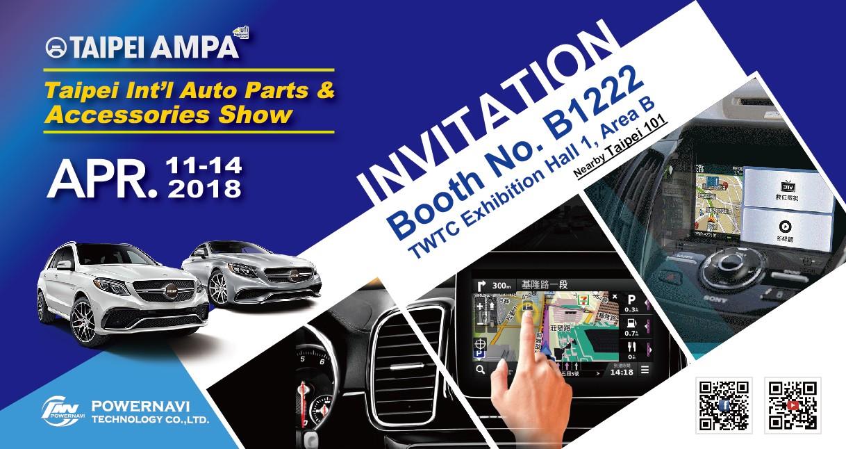 AMPA_Invitation