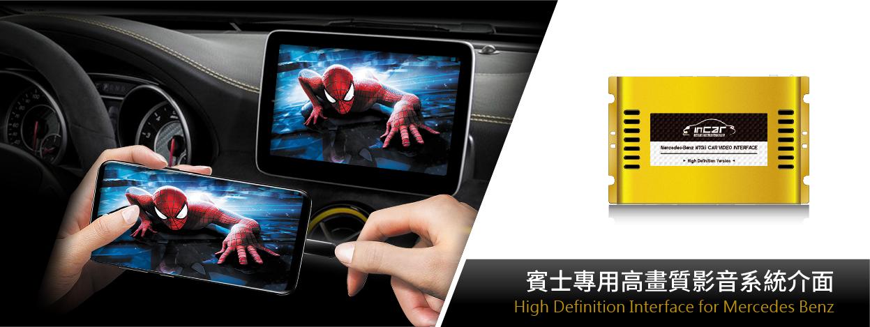 Car HDMI Phone mirroring interface box for Mercedes Benz NTG5 Class A B C CLS CLA GLS GLA GLC GLE